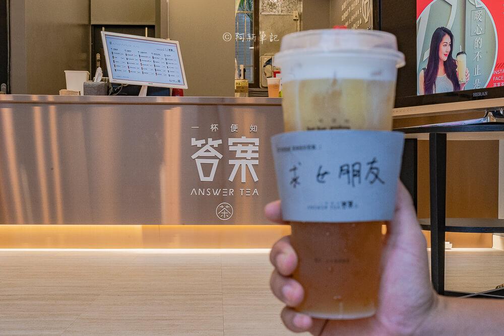 DSC04047 - 答案茶Answer Tea|一中街特色飲品店,飲料也能占卜?還有打卡牆面很好拍!