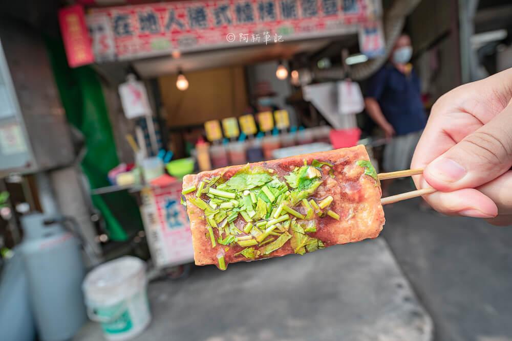 竹仔坑臭豆腐,竹仔坑美食,竹子坑美食,臭豆腐,台中臭豆腐