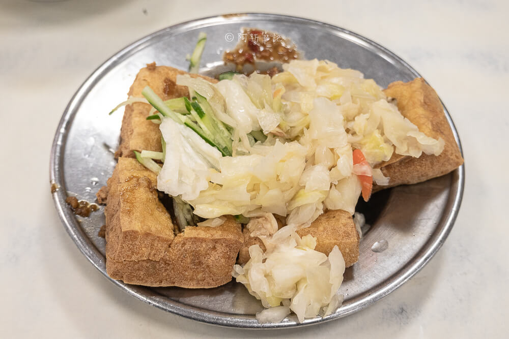正老牌臭豆腐,忠孝夜市臭豆腐,忠孝路臭豆腐,台中臭豆腐