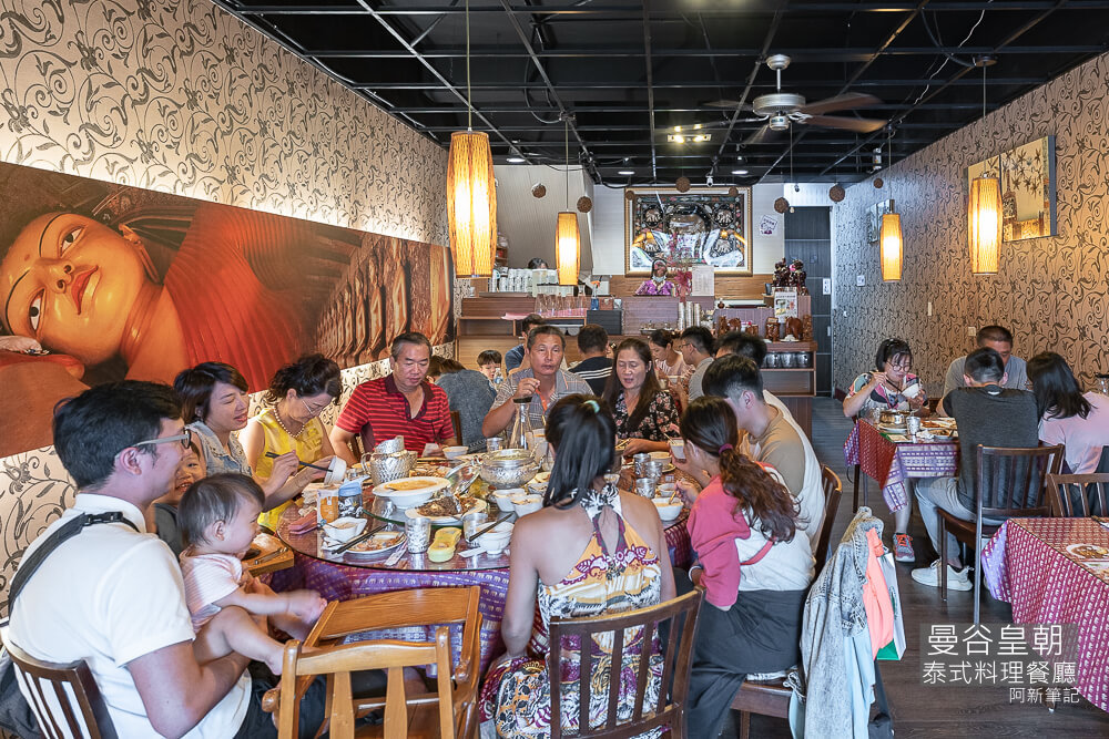 曼谷皇朝,台中泰式料理,台中餐廳,台中美食,草悟道餐廳,勤美餐廳,台中泰式料理,向上路美食,泰式料理推薦,台中西區美食,曼谷皇朝菜單,台中平價泰國菜,台中平價泰式料理