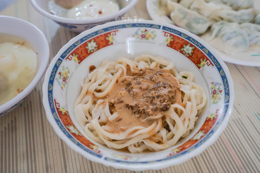 DSC07873 - 成展手工桿麵|隱藏清水的美味小吃,手桿麵條、自製水餃,還有在地人一麵三吃的獨特吃法!