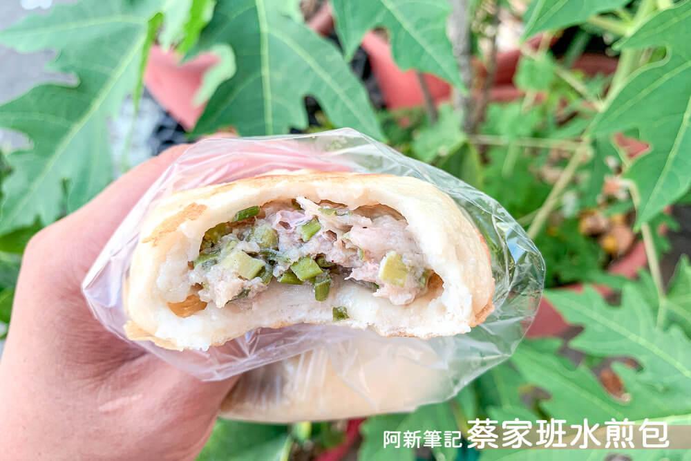 chi jia - 太平蔡家班水煎包│這間台中水煎包超多媒體報導,在地人的台式下午茶。