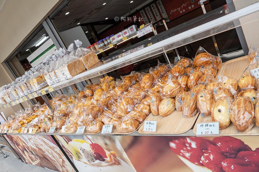 嘉新麵包,沙鹿嘉新麵包,嘉新麵包沙鹿店,嘉新麵包菜單,嘉新沙鹿,嘉興麵包,佳新麵包,沙鹿麵包,沙鹿炸雞