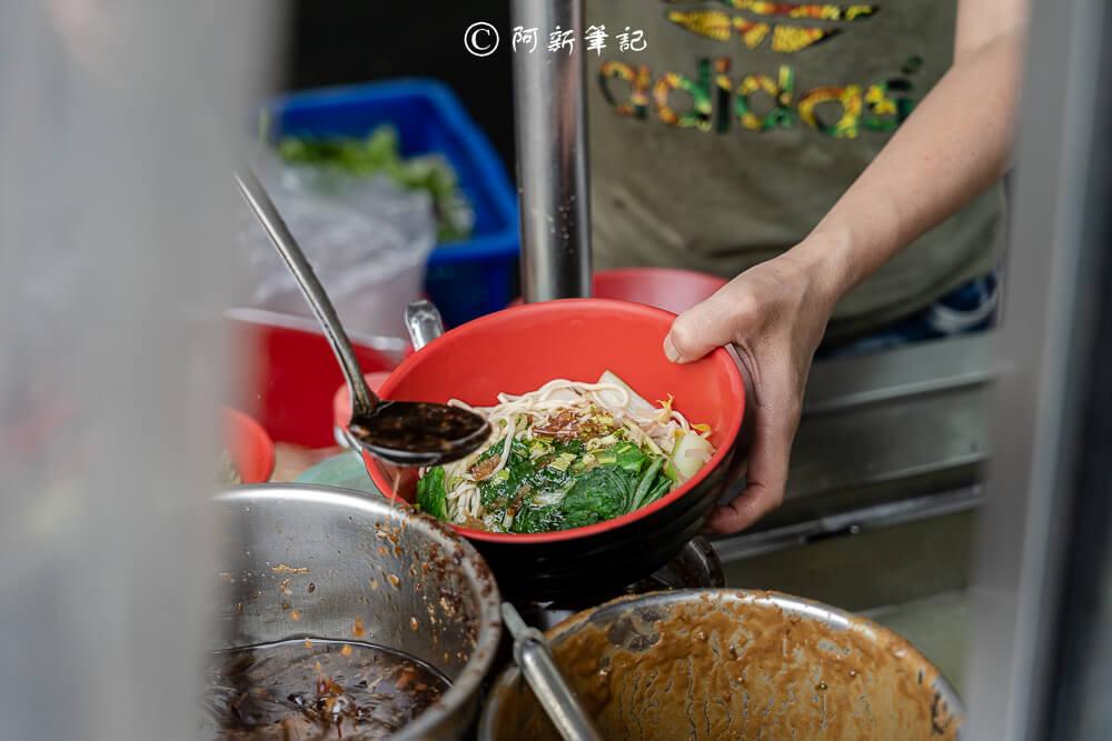 桂香麻將麵,台中麻將麵,台中古早味,台中美食,台中老店,台中麵館