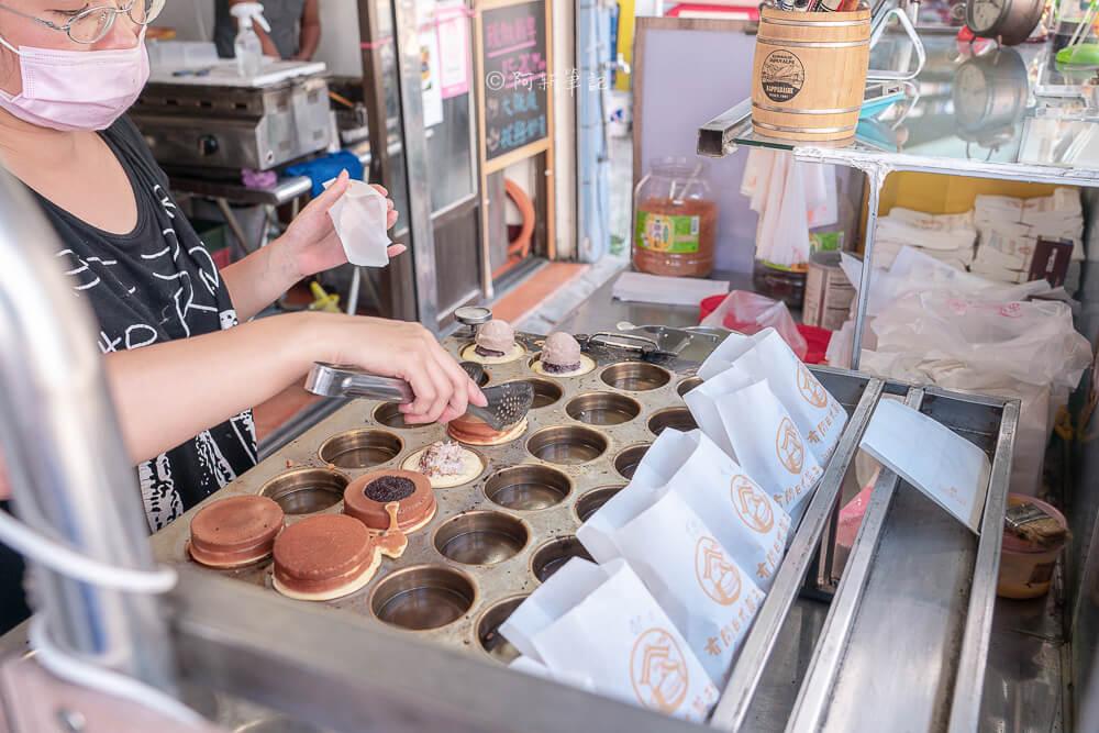有間日式菓子燒,有間菓子燒,大里有間日式菓子燒,大里有間菓子燒,大里菓子燒,台中菓子燒,大里下午茶,台中下午茶,大里美食,台中美食