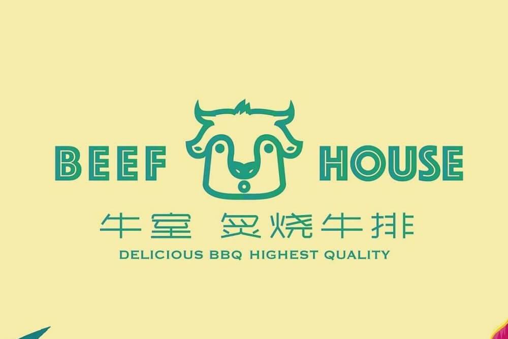 牛室炙燒牛排大里菜單,大里牛室菜單,牛室菜單