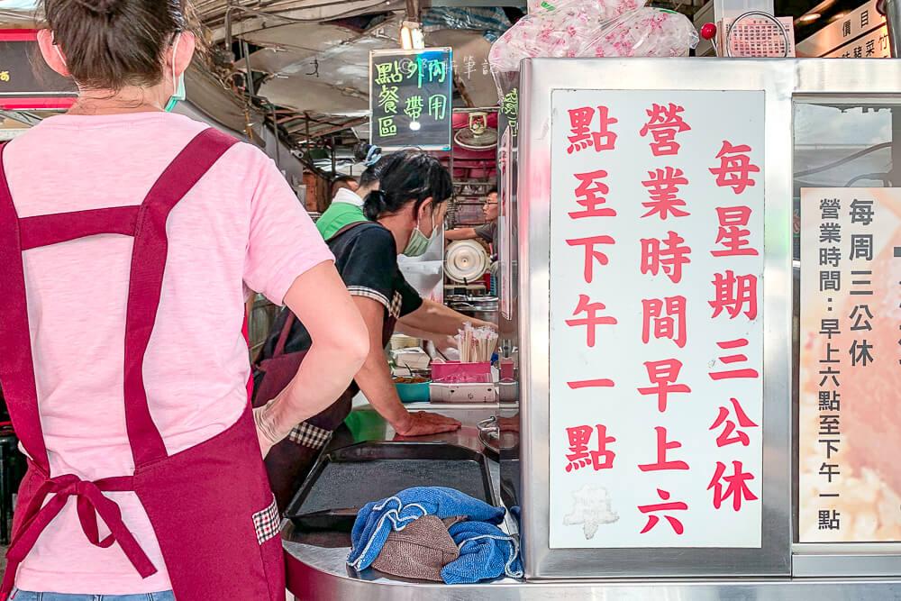 三兩肉,三兩肉控肉飯,三兩肉爌肉飯,大里三兩肉爌肉飯,大里爌肉飯,台中爌肉飯