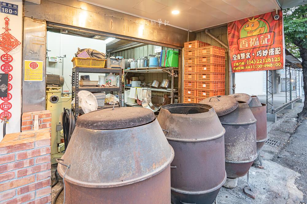 DSC03706 - 香福記烤鴨│隱藏東光園道旁烤鴨,店鋪變的新穎讓我有點耳目一新