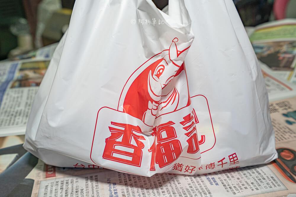 DSC03722 - 香福記烤鴨│隱藏東光園道旁烤鴨,店鋪變的新穎讓我有點耳目一新