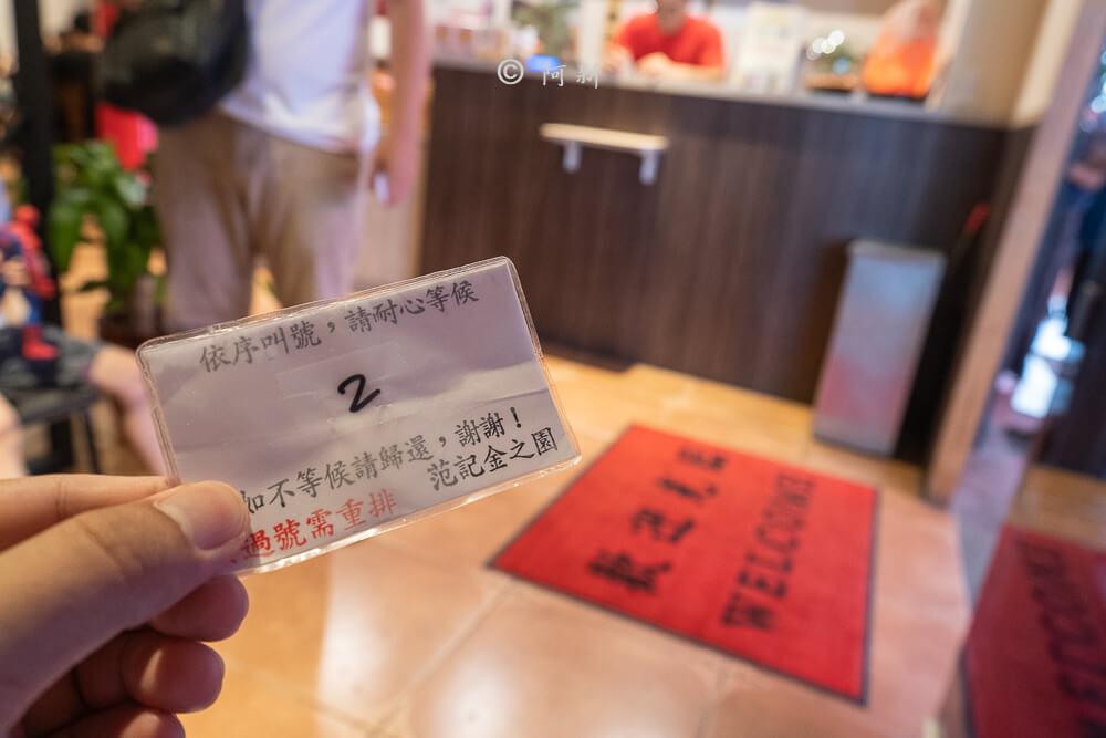 台中范記金之園草袋飯-05