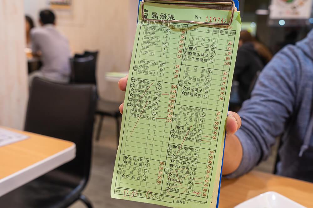 DSC01012 - 鬍鬚張魯肉飯太原店|台北魯肉飯名店,飄香60年,台中也開好幾間囉!