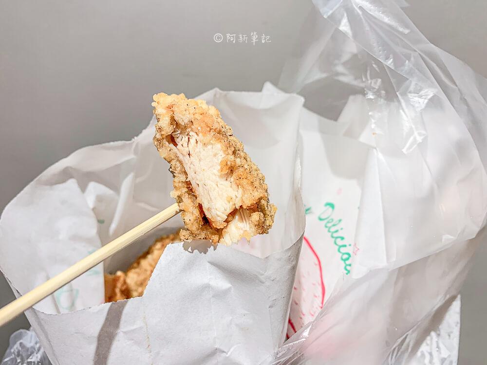 雞樂炸雞,雞樂炸雞菜單,台中雞樂菜單,台中鹹酥雞,台中雞排