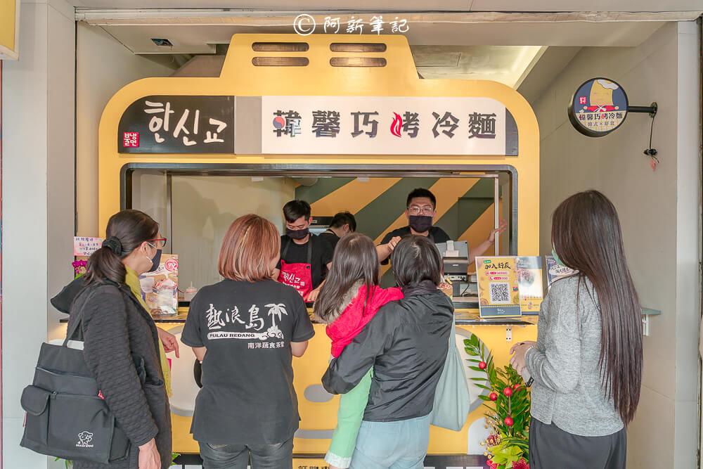 韓馨巧烤冷麵,烤冷麵,韓國烤冷麵,韓國小吃,韓國美食,逢甲美食,逢甲小吃