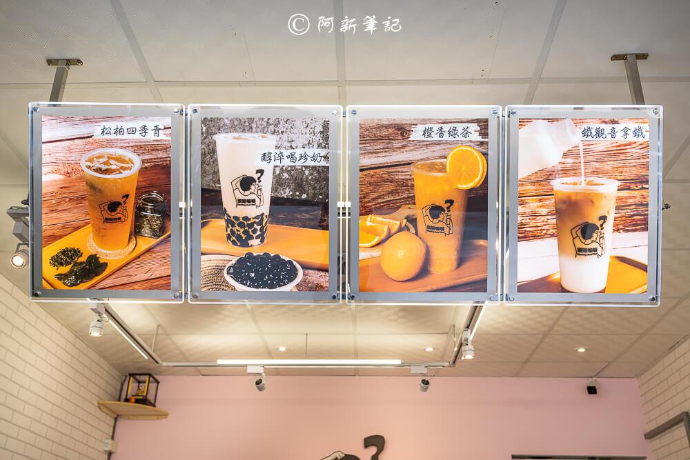 頭殼嘛嘛,頭殼麻麻,潭子飲料店,台中飲料店,潭子飲料,台中飲料