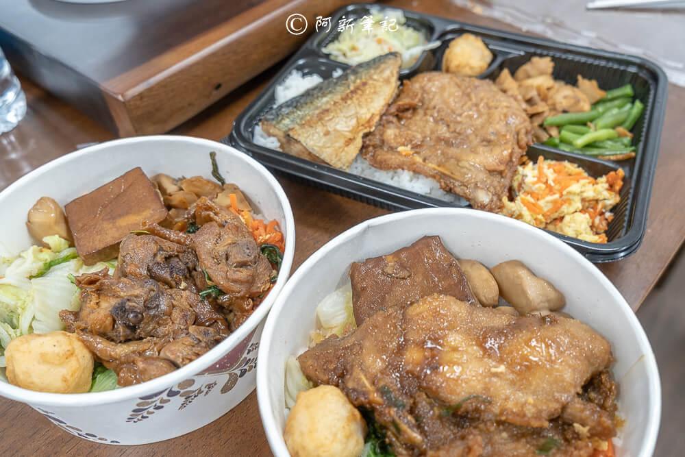 常好食,常好食便當,台中便當,台中便當推薦,南屯區便當,台中美食,台中銅板美食
