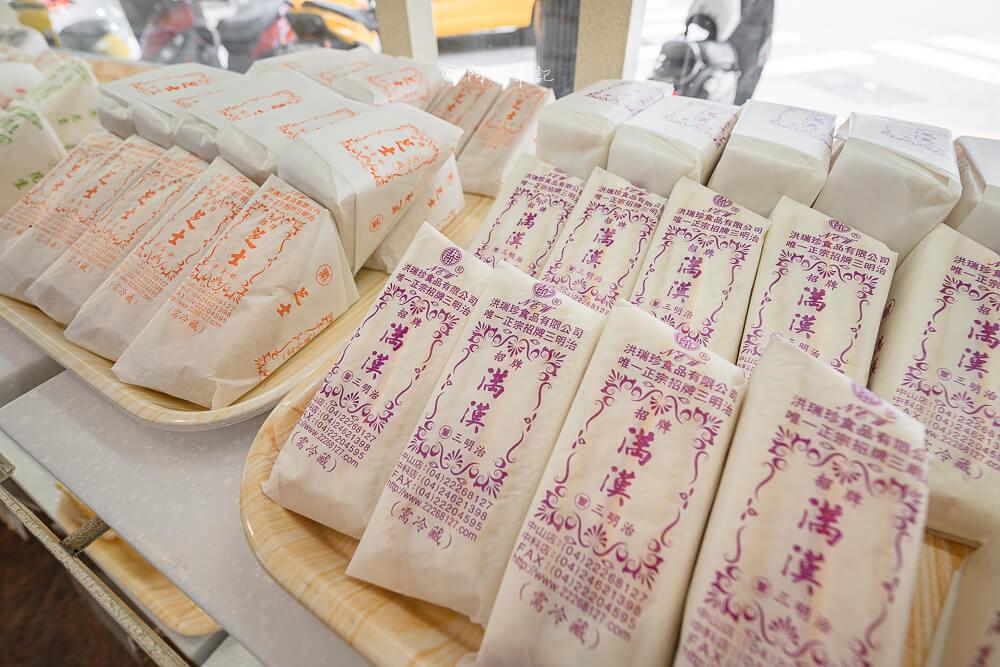 DSC06919 - 洪瑞珍三明治中山店|台中火車站美食推這間!洪瑞珍這麼多,你喜歡哪一間?