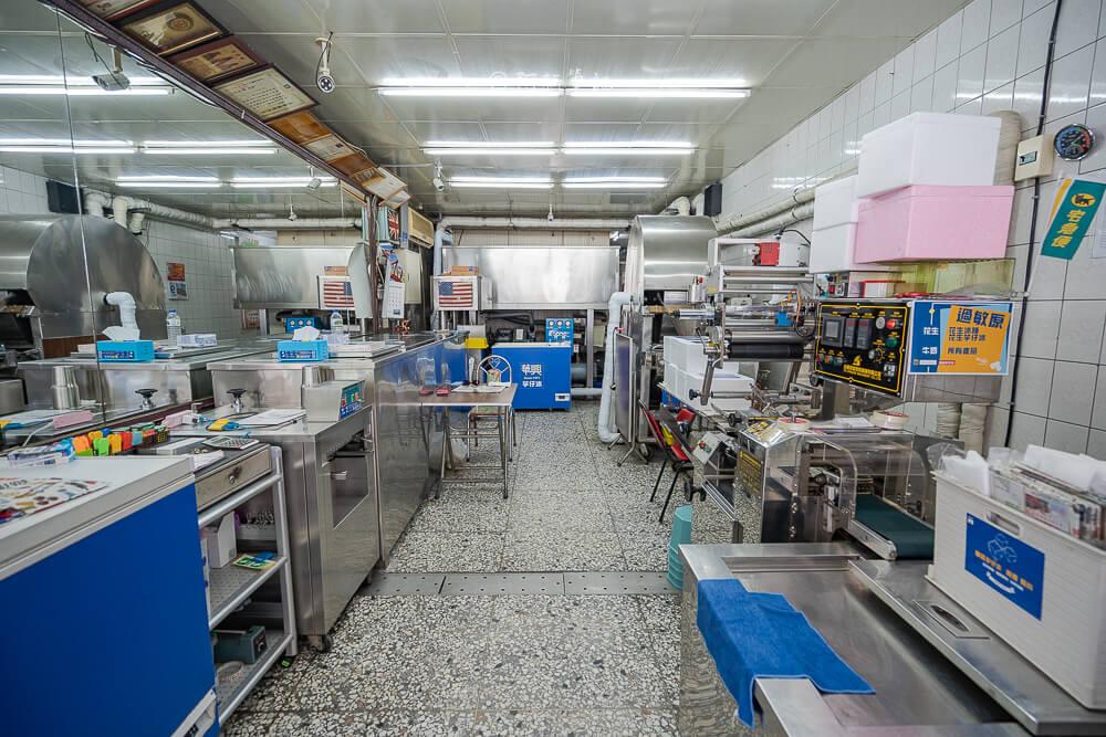 DSC01155 - 華興芋仔冰|大里草湖芋仔冰名店之一,近50年老店好滋味不能錯過,激推紅豆、芋頭、香檳牛奶。