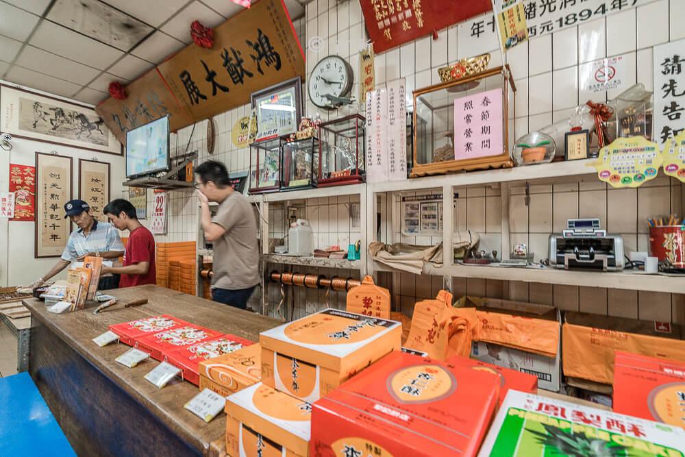 社口犂記餅店,神岡犂記餅店,台中犂記餅店-05