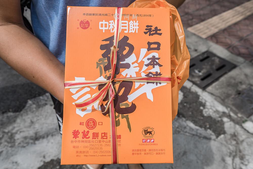 社口犂記餅店,神岡犂記餅店,台中犂記餅店-09