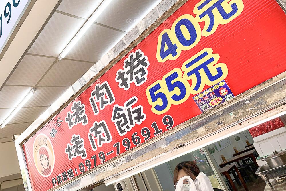 IMG 1675 - 小紅帽韓式烤肉飯│這間台中烤肉飯超多人推薦,更是逢甲學生口袋名單!