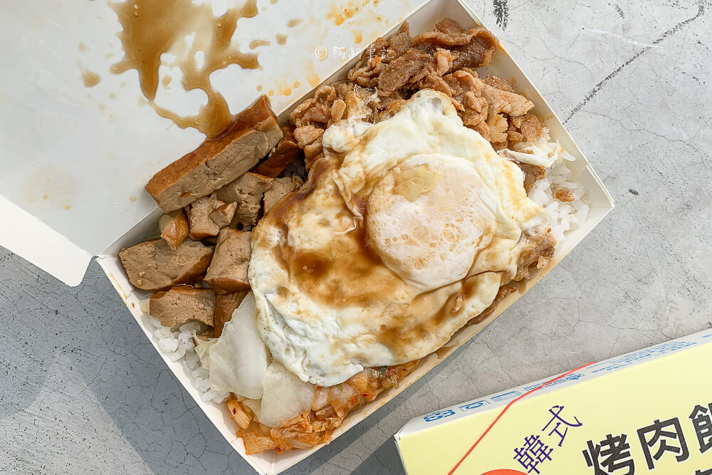 IMG 1686 - 小紅帽韓式烤肉飯│這間台中烤肉飯超多人推薦,更是逢甲學生口袋名單!