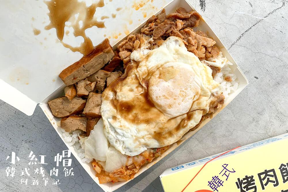 lrrhbbq - 小紅帽韓式烤肉飯│這間台中烤肉飯超多人推薦,更是逢甲學生口袋名單!