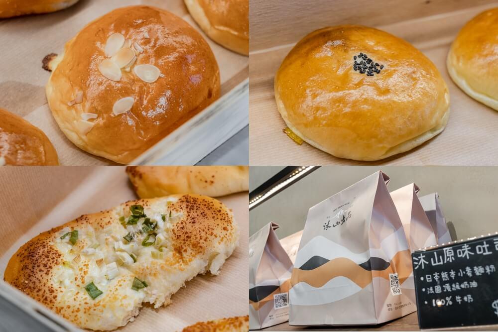 沐山麵包,沐山麵包坊,沐山,沐山麵包烘焙坊,大坑麵包,台中伴手禮,台中美食,台中麵包,大坑美食