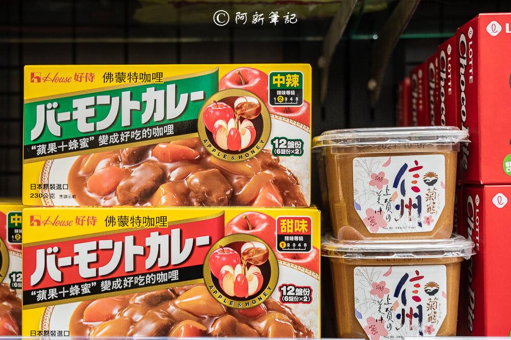 胖町小賣所,胖町,台中胖町,日本零食,進口食品,台中零食,台中零食批發,韓國餅乾,韓國泡麵,日本泡麵,進口餅乾