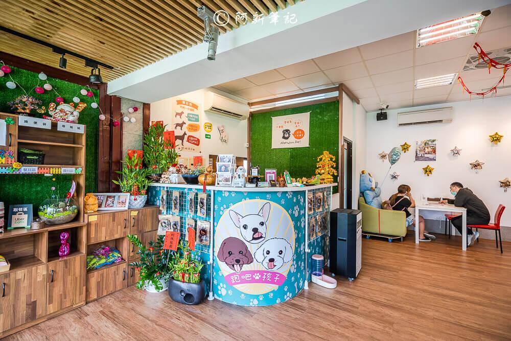 跑吧孩子,跑吧 孩子,paobo,寵物友善餐廳,寵物餐廳,台中寵物餐廳,豐原寵物餐廳,台中餐廳,銅鐘美食