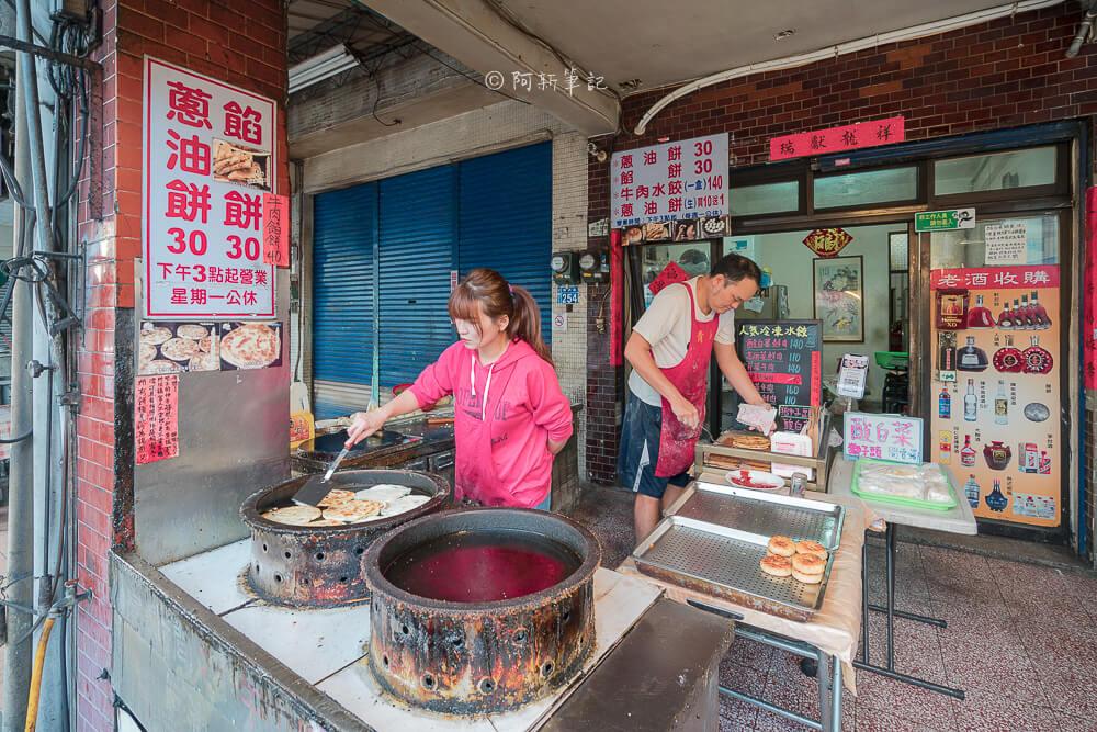 DSC07781 - 青島尹蔥油餅餡餅|下午限定的傳統美味,餡餅飽滿內餡,小心肉汁噴出~