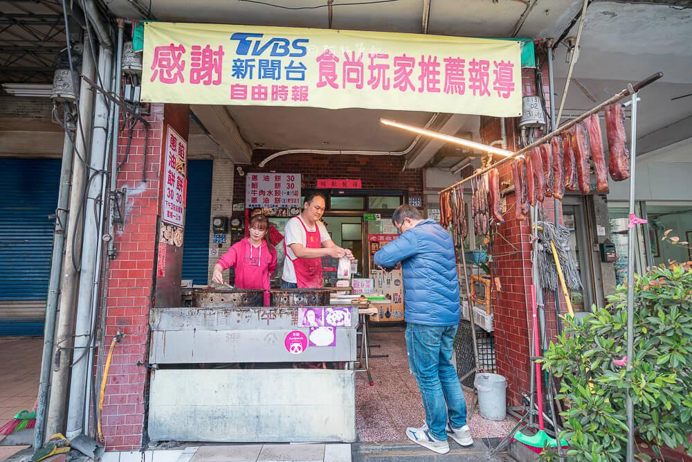 DSC07788 - 青島尹蔥油餅餡餅|下午限定的傳統美味,餡餅飽滿內餡,小心肉汁噴出~