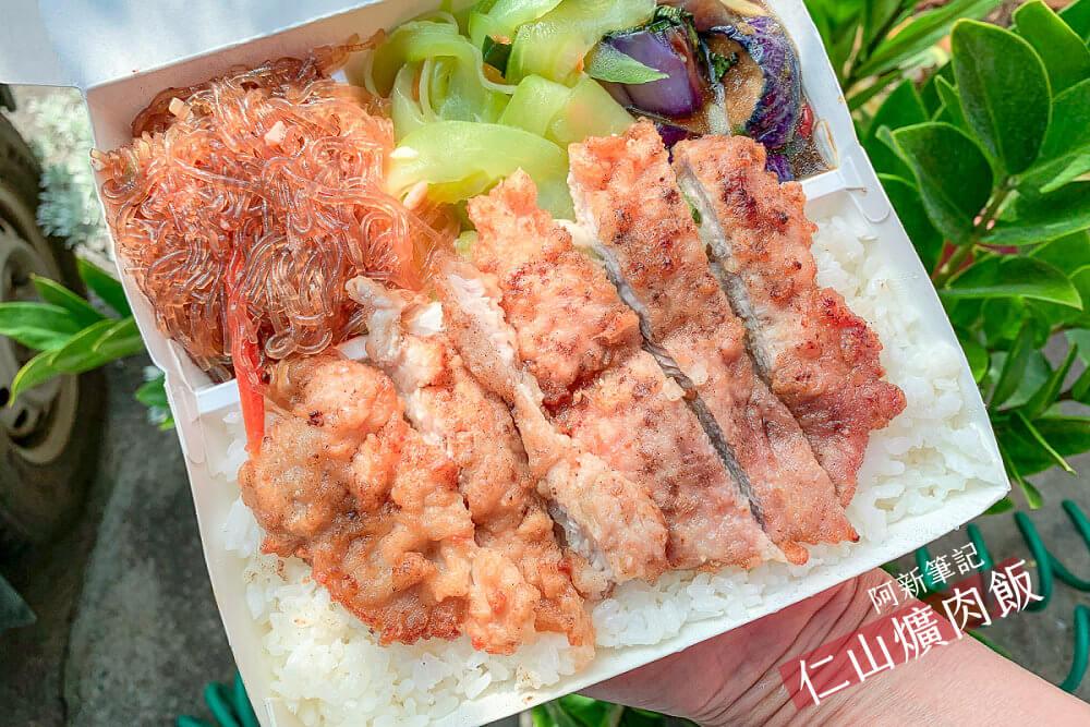 仁山爌肉飯,大里仁山爌肉飯,大里爌肉飯,台中爌肉飯,大里便當,台中便當