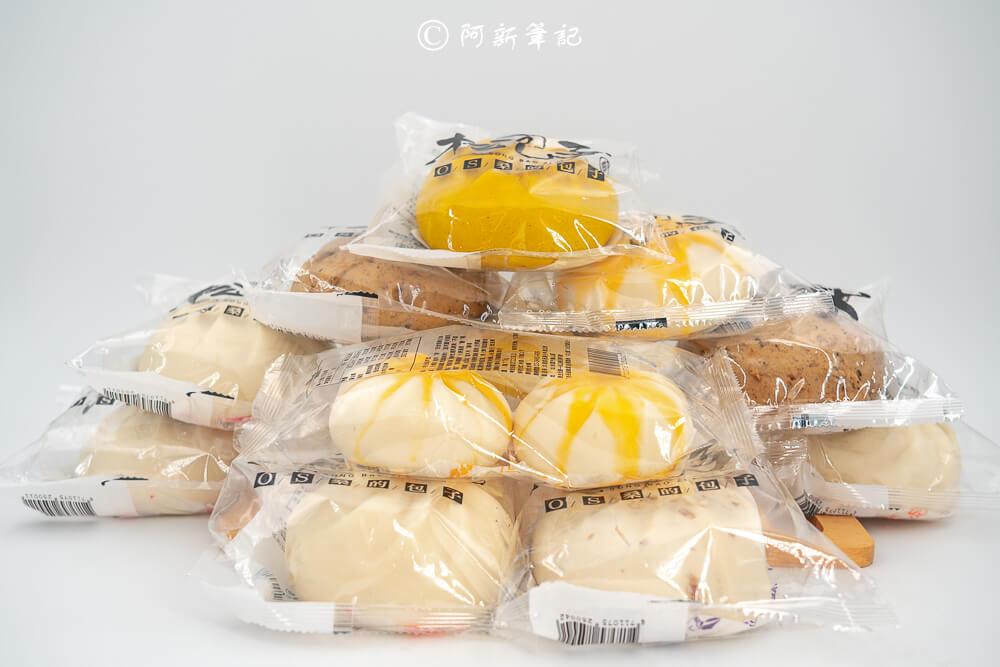 松包子,松包子 台中,台中松包子,食尚玩家 包子,食尚玩家OS 包子,台中包子,台中早餐,台中美食