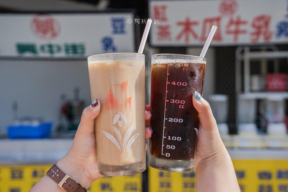 DSC00306 - 興中街豆乳紅茶|台中60年老店,豆乳紅+吐司完美了一份美味下午茶。