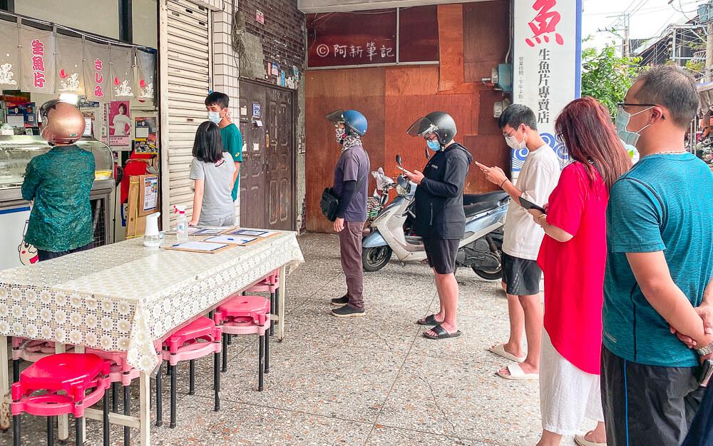 生魚片,摸魚生魚片,摸魚生魚片菜單,生魚片吃到飽,生魚片批發台中,生魚片哪裡買,大里生魚片