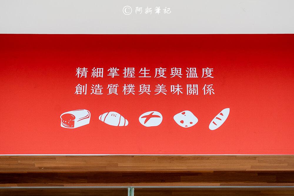 暘光田麥,陽光田麥,台中麵包,台中早餐,台中下午茶,台中生吐司,台中麵包烘焙坊,台中烘焙坊,台中美食
