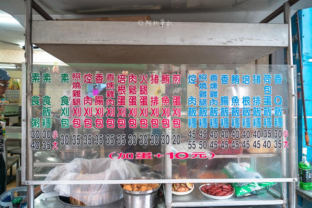 超狂控肉飯糰,太平超狂控肉飯糰,台中超狂控肉飯糰,太平飯糰,台中飯糰,太平早餐,台中早餐