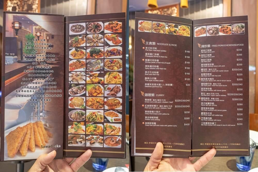 泰食尚,泰食尚泰式料理,泰時尚,太時尚,泰式料理,台中美食,台中泰式料理,台中異國料理,南屯美食,大墩路 美食,異國料理,異國料理餐廳,台中餐廳,台中美食,泰式平價餐廳,台中平價餐廳