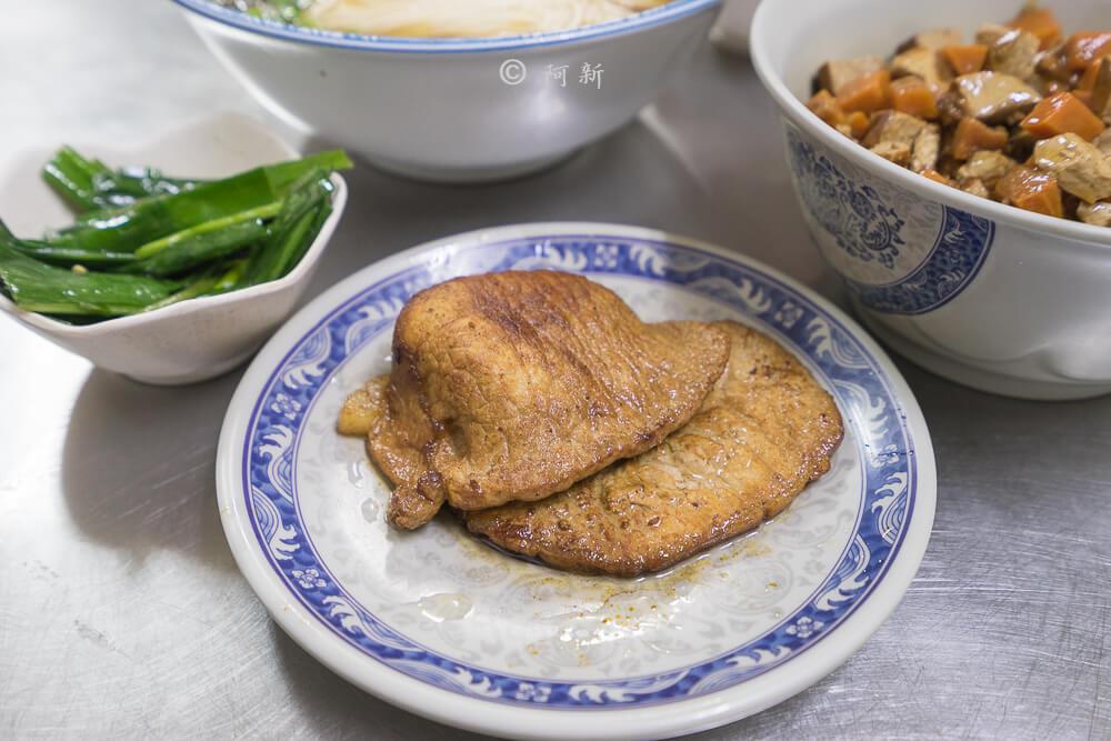 台中上海未名麵點-10
