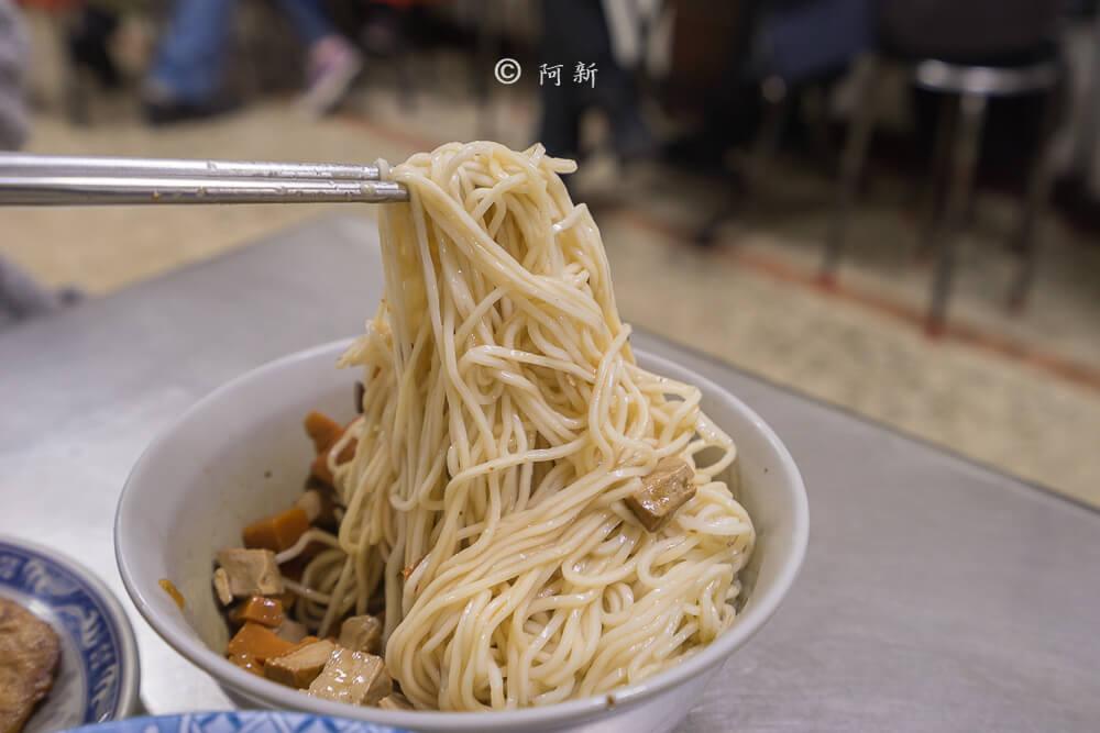 台中上海未名麵點-09