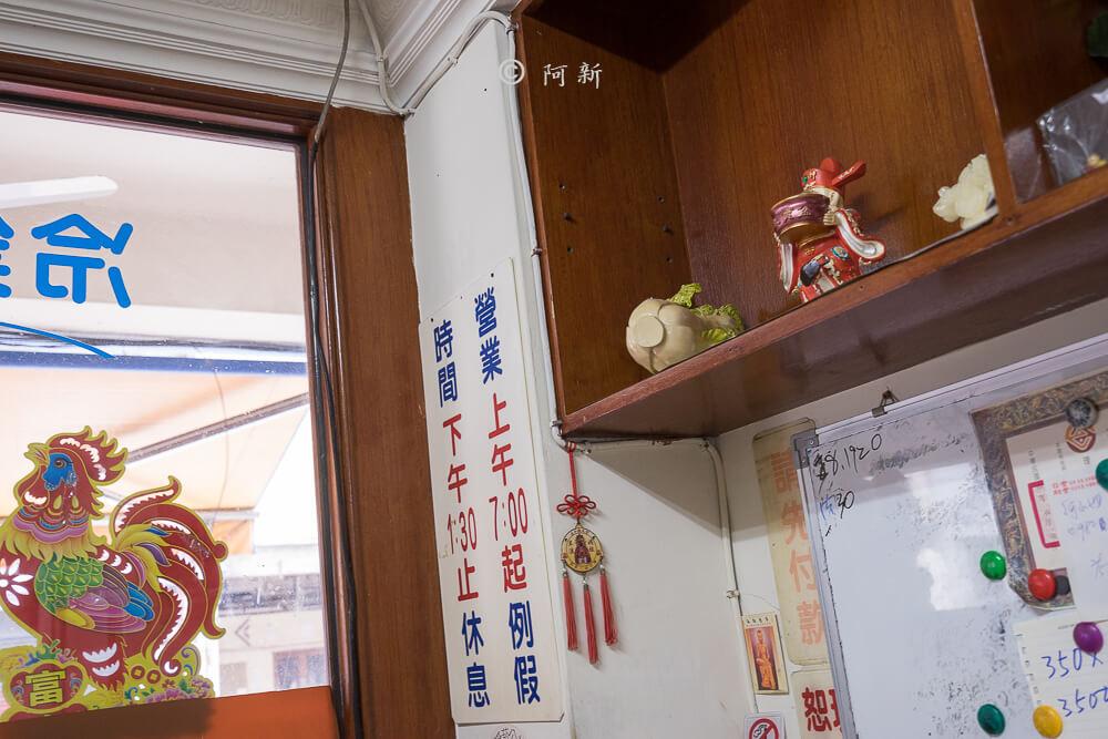 台中上海未名麵點-05