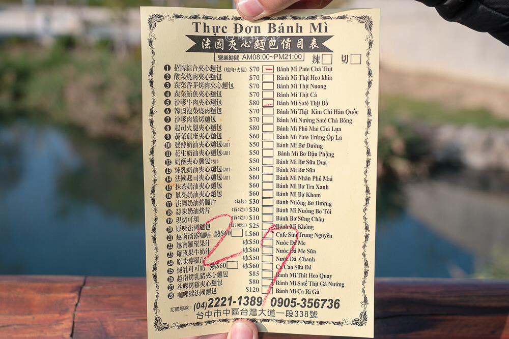 越南法國麵包工藝,台中越南法國麵包工藝,第二市場 越南法國麵包工藝,台中越南麵包,第二市場 越南麵包,台中美食,第二市場,越南小吃,越南美食,法國夾心麵包,台中越南法國麵包