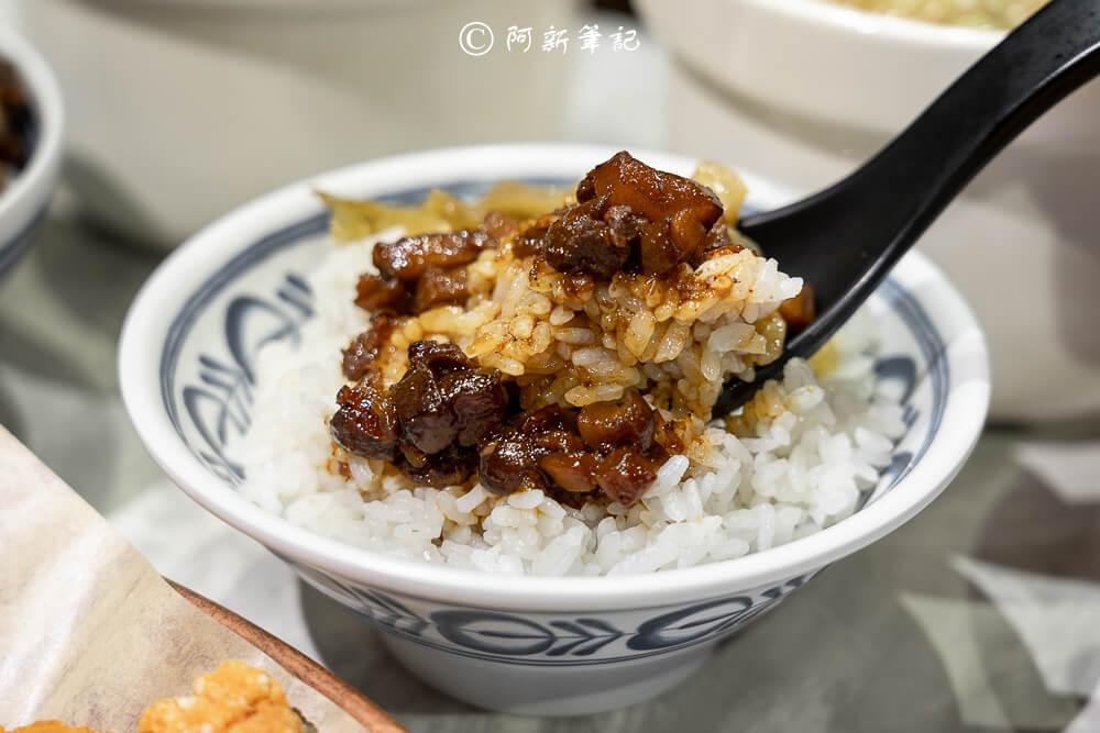 小新贊新台式飲食,小新贊,台式料理,台中滷肉飯,台中美食