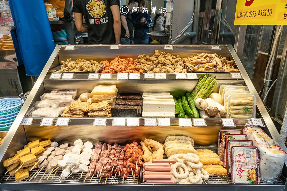 黃G紅炸雞一中店,黃G紅炸雞,一中雞排,一中炸物,一中美食,一中排隊美食,台中雞排,台中美食