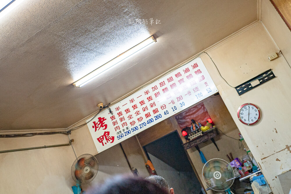 DSC09935 - 真味北平烤鴨│這間店很狂!每次買每次排隊,在地人激推太平烤鴨老店