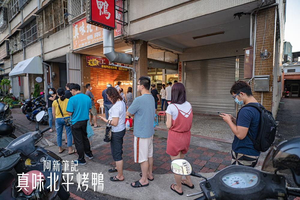 zhen wei duck - 真味北平烤鴨│這間店很狂!每次買每次排隊,在地人激推太平烤鴨老店