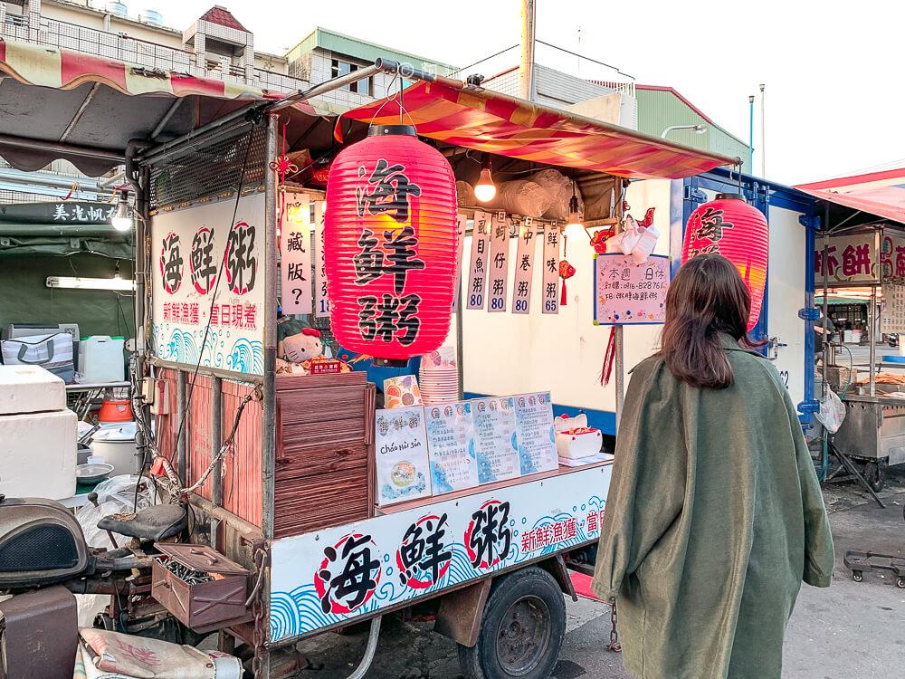 粥膳海鮮粥,小鎮海鮮粥,台中小鎮海鮮粥,長億小鎮海鮮粥