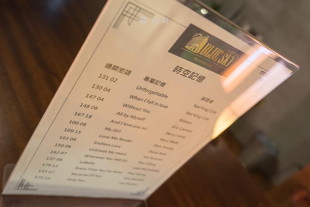 台中1969藍天飯店,1969藍天飯店,1969藍天,台中中區住宿,台中住宿-18