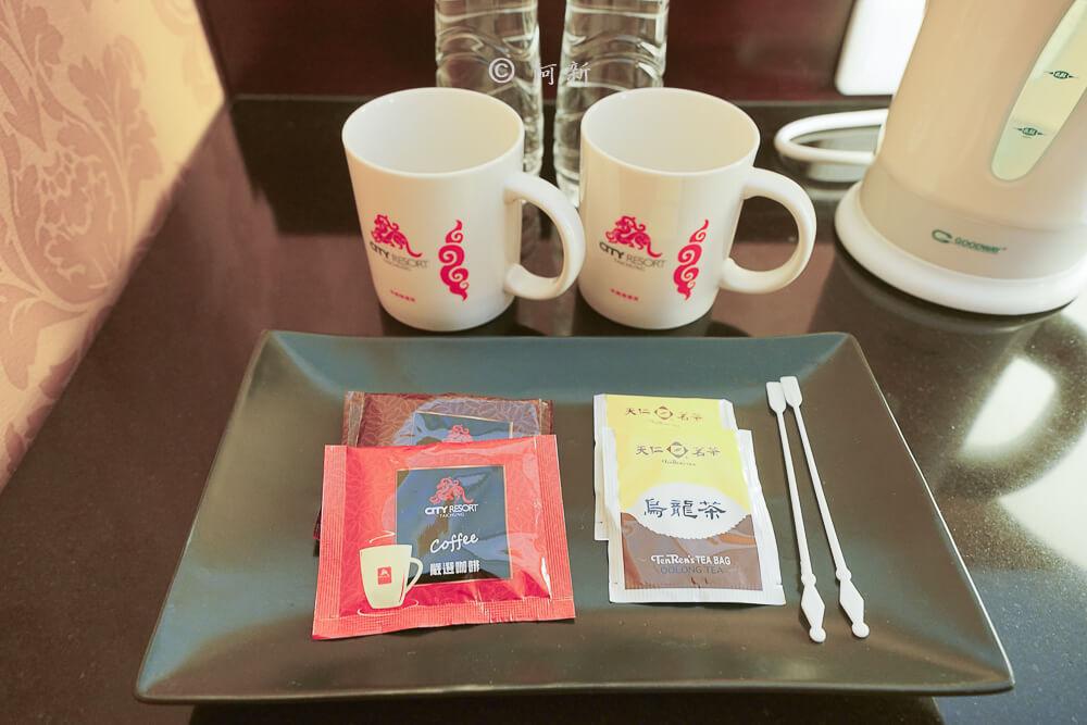 台中中南海酒店-35