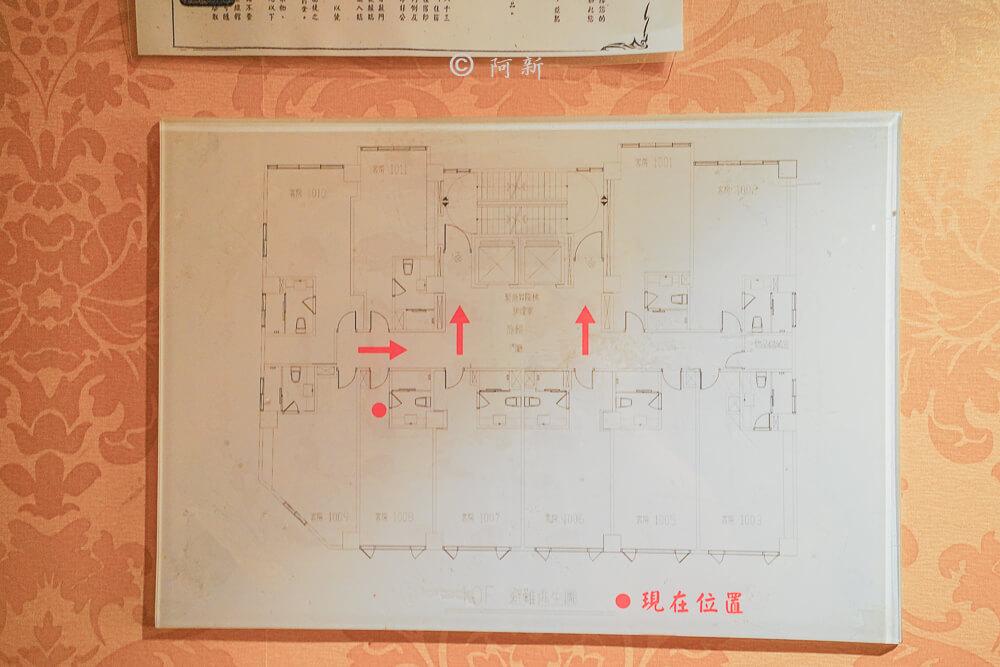 台中中南海酒店-22